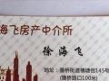 瓯海大道边潘桥路口仓库出租笫四层1600平方
