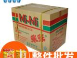 零食批发 正宗马来西亚风味咪咪虾条20g*40包*12袋 虾味条