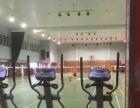 新概念体育运动中心