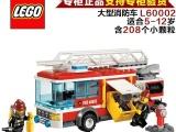 正版乐高拼装积木城市大型消防救火车600