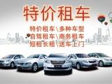 五菱宏光,之光70元,经济轿车130元,商务车,包月更优惠