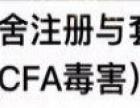 你可能还在养着假CFA的猫