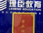 学历报名培训,广州专本科学历报名入口