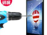 酷派 大神 钢化玻璃膜 F1玻璃膜 保护膜 F1贴膜 F1手机钢