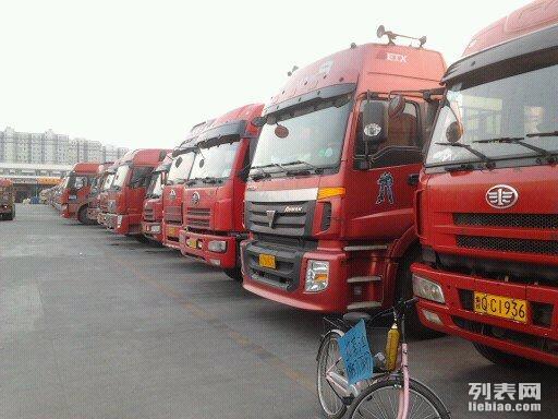 专业回程车运输 返程车绍兴货运全国各地 价格合理 安全快捷!