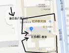江阴哪有较好的成人考试培训班?