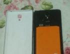 红米note高配版,移动联通双4G,16g内存,性