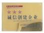 江川路搬场公司400-821-0455拆装大橱优质服务