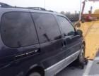 林芝24H汽车道路救援维修补胎搭电送油拖车