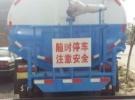 厂家定做2-20吨洒水车吸污车加油车高压清洗车5年2万公里3万