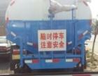 厂家定做2-20吨洒水车吸污车加油车高压清洗车