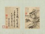 十堰收购瓷器钱币 古董古玩 书法字画等