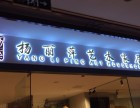 天河广告公司,天河广告牌,汉口北天河广告