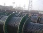 嘉峪关废旧金属回收公司铁铜铝电缆电线高价回收