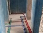 娄底专业低价安装维修水电厨厕改建