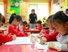国际幼儿园连锁加盟品牌加盟费多少钱?