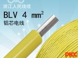 人民线缆国标电线 家装铝电线 BLV 4平方单芯单股铝芯电线