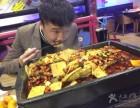 永兴烤鱼加盟怎么样