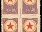 军人贴用邮票高价私下交易速度