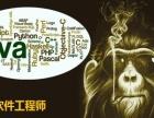 【深圳科蒂青海】网站、微信公众号开发、系统程序开发