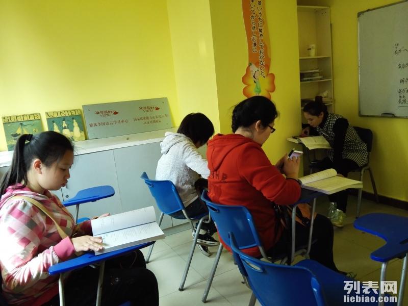 雅狐日语-韩语-德语-西班牙语-法语火热开班中