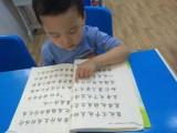 中英文国学早教 全托 幼托 日托