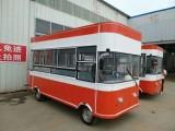 小吃车生产厂家多功能电动小吃车流动美食车移动商铺露营车售货车