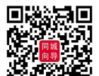 【TC】长清经十西路1000平KTV转让