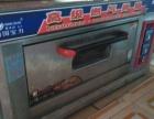 燃气烤箱,打蛋机急售