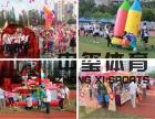 武汉企业运动会 体育赛事 亲子活动策划