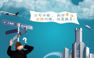 注册代理记账财税疑难刘慧慧值得信赖上门服务