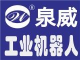 上海宝山哪里有学工业机器人编程操作培训的上海泉威学校