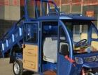 廊坊泰興供應電動垃圾車 自卸式環衛車 城市保潔電動三輪車