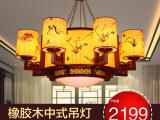 现代中式灯客厅餐厅茶楼吊灯实木led羊皮灯具古典灯饰 66005