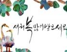 学韩语,来山木培训轻松找韩语工作包教会