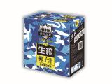 付邮试用特战部队椰子汁3罐装天天特价天然植物蛋白饮料不包邮