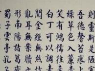 宁波零基础一对一少儿成人美术班素描培训班开课啦美术艺校必考