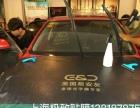 专业汽车贴膜施工团队