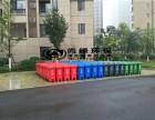 尚绿环保塑料垃圾桶