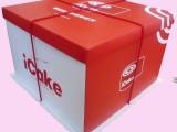 蛋糕盒批发 蛋糕盒 8寸 烘焙包装 牛皮纸水果风情蛋糕盒