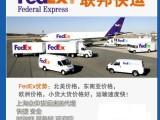 上海到美國全境雙清美國包清關包稅,高價值產品牌保健品等