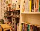 荒野书店 荒野书店加盟招商
