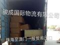 东莞货运,澳门运输,香港货运,港澳物流