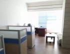荣基国际68平精装写字楼。办公家私全齐