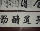 观海听涛字画