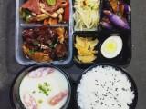 杭州余杭區盒飯預定訂餐團餐配送送餐