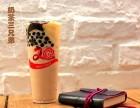 加盟coco都可奶茶,无经验也可以轻松经营创业