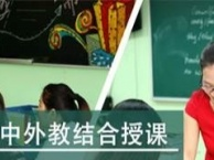 iBS外语引领全日制英语培训新浪潮