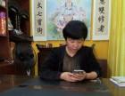 上海七宝有名八字算命馆