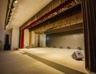 租剧院 北京通州专业剧场剧院出租租赁承接各种活动